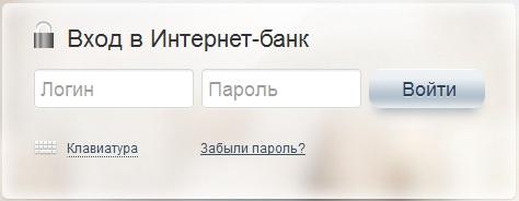 вход в интернет банк русский стандарт