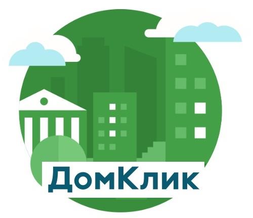 домклик онлайн заявка на ипотеку в сбербанке