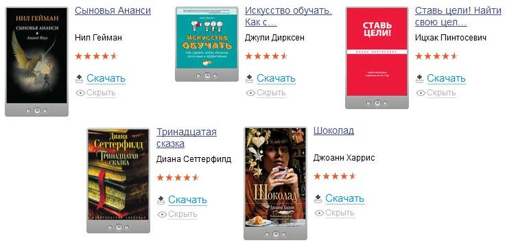 5 книг в подарок