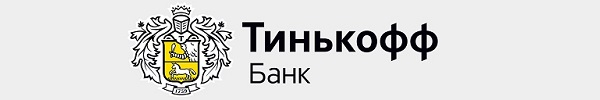 тинькофф банк баннер