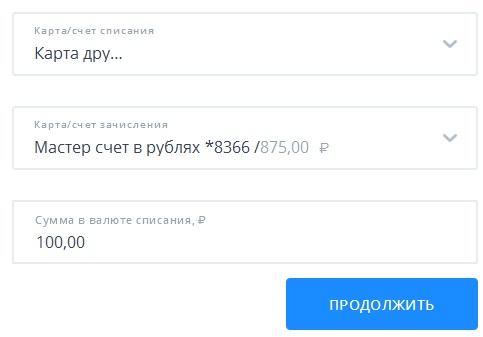 Изображение - Кредитная карта втб 24 как пополнить popolnenie_scheta_5