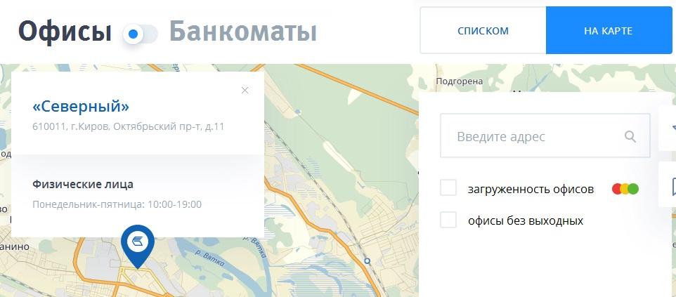 офисы втб24 на карте