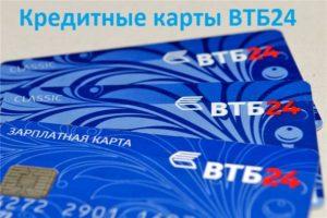 ВТБ24 запустил сервис бесплатного пополнения карт